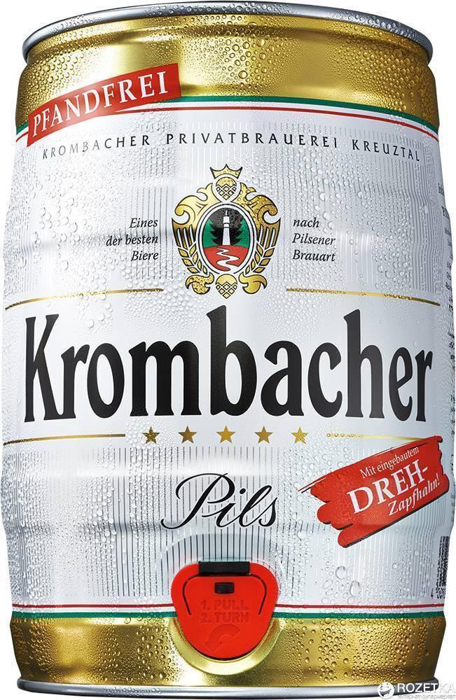 Krombacher («кромбахер»)