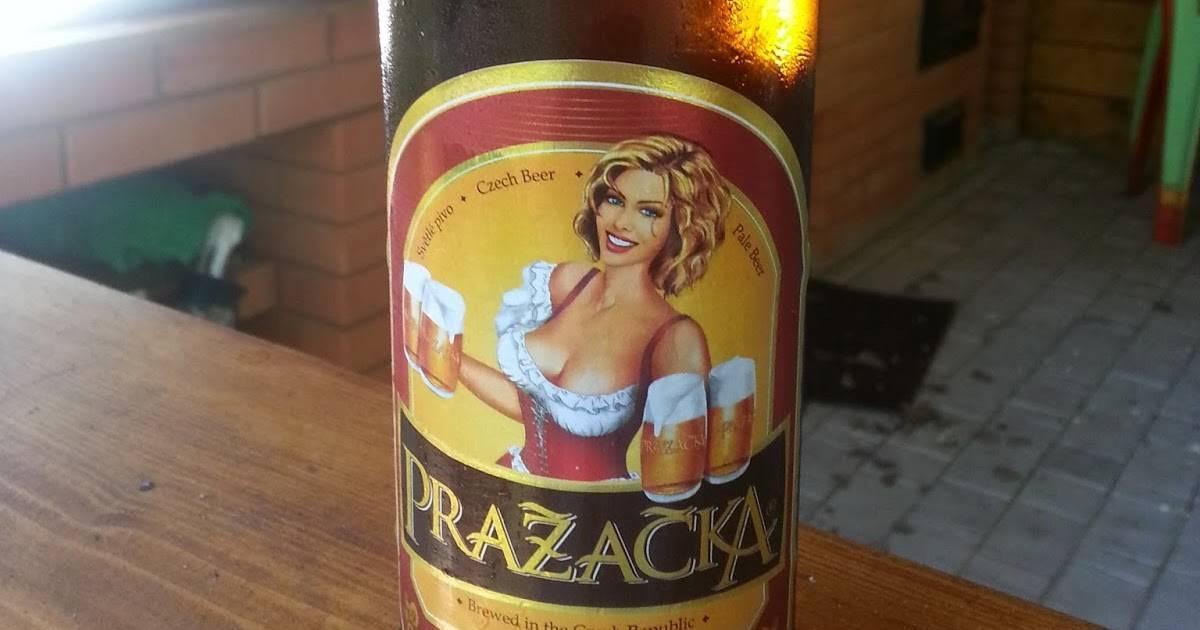 Чешское пиво «вельвет»: завораживающий эффект бури в стакане