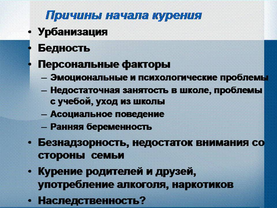 Как курение влияет на мозг человека, последствия вредной привычки   za-rozhdenie.ru