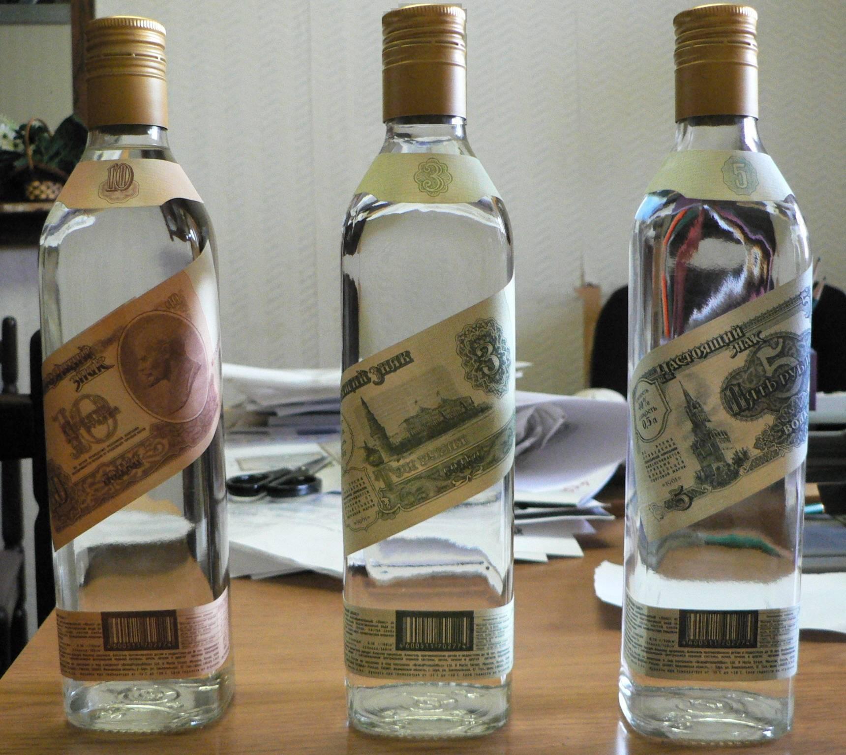 Обзор марок украинской водки