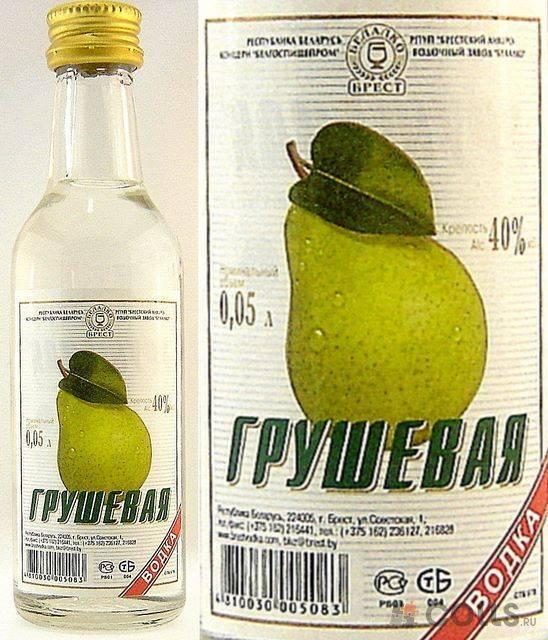 Акцизная марка на алкоголь - что это такое и как ее проверить: проверка серии и номера федеральной специальной акцизы водки, коньяка и расшифровка кода