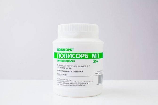 Таблетки вызывающие рвоту от алкоголя: препараты и травы, подсыпать отвар тимьяна при употреблении алкоголя