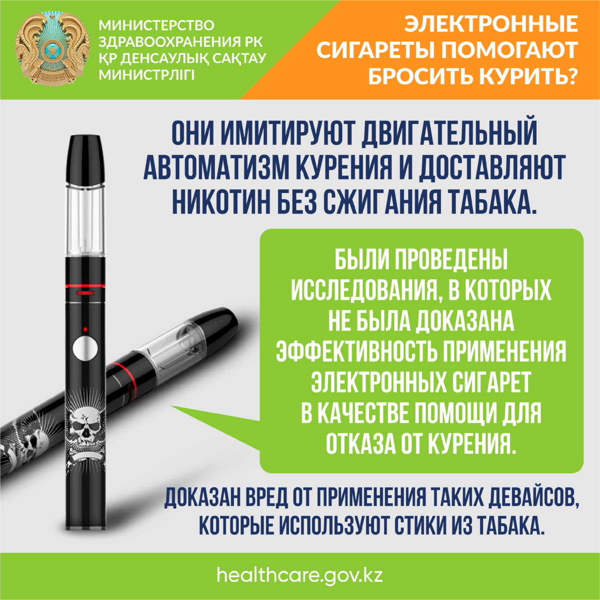 Скачать программу контроля завершения курения. приложение «не курю», или как бросить курить при помощи iphone