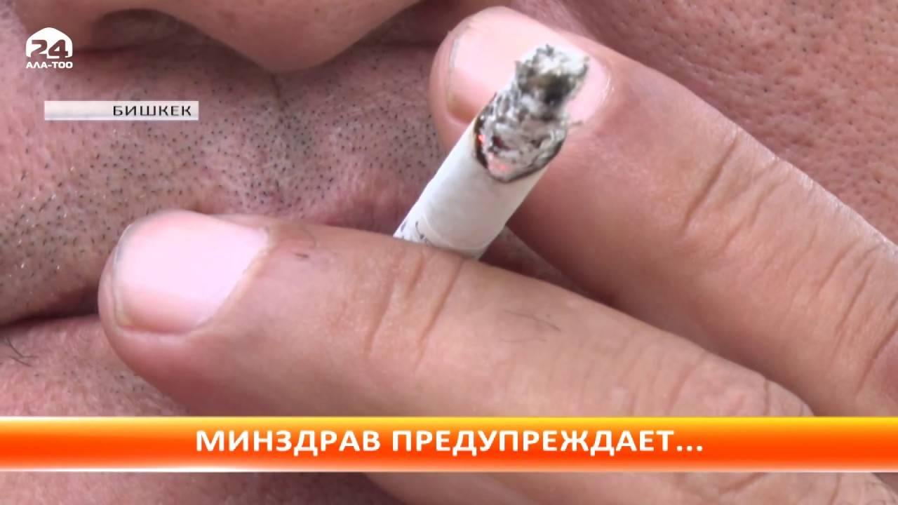 Почему от сигарет кружится голова