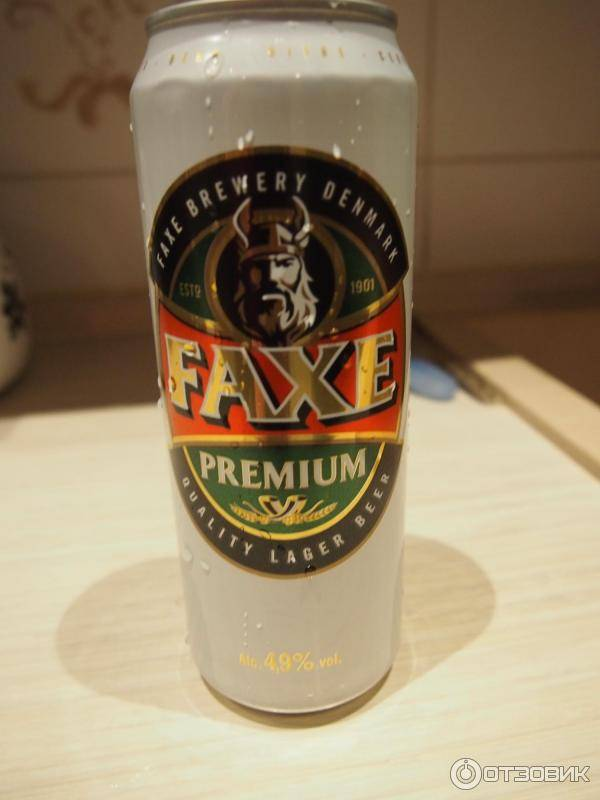 Обзор пива faxe