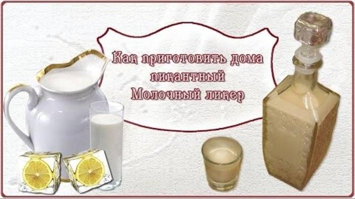 Яичный ликер: 7 рецептов в домашних условиях