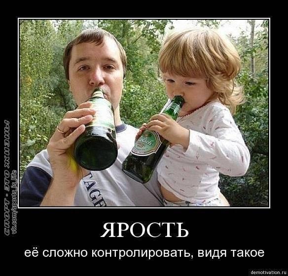 Как алкоголизм родителей влияет на детей