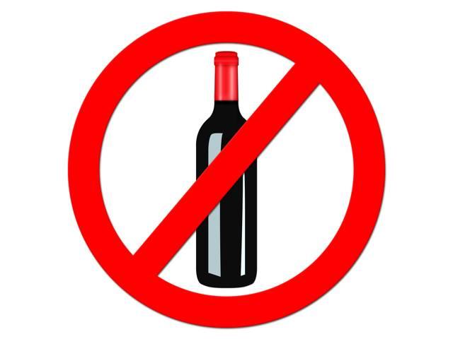 Алкоголь после удаления аппендицита - что можно а чего нельзя