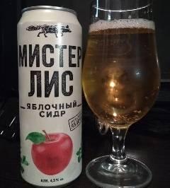 Яблочный сидр - что это за напиток? польза и вред яблочного сидра.