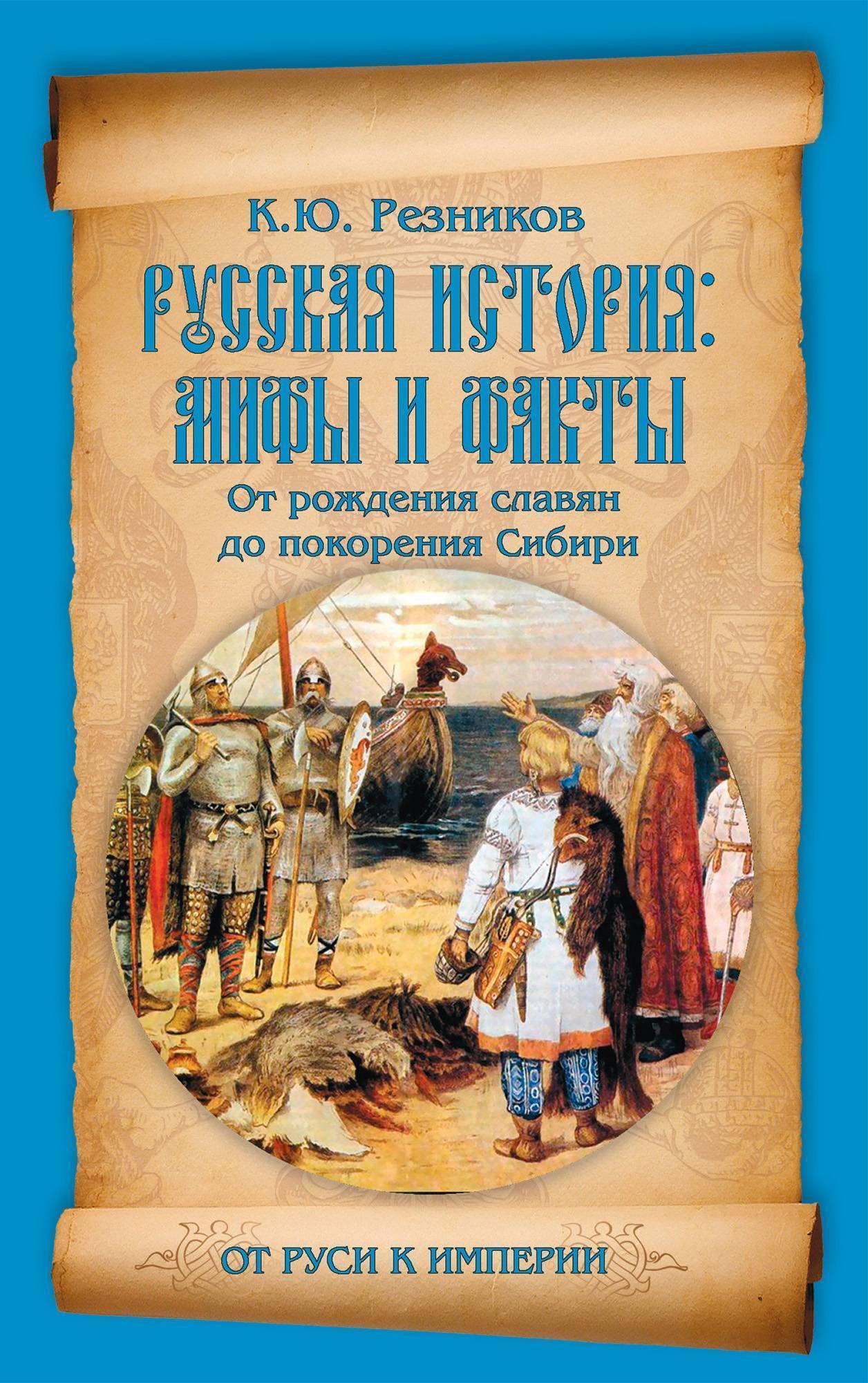 Чем питались и что пили древние славянские племена