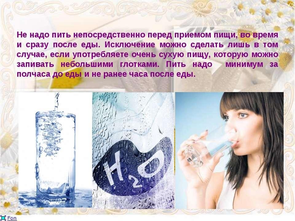 Почему после наркоза нельзя пить воду