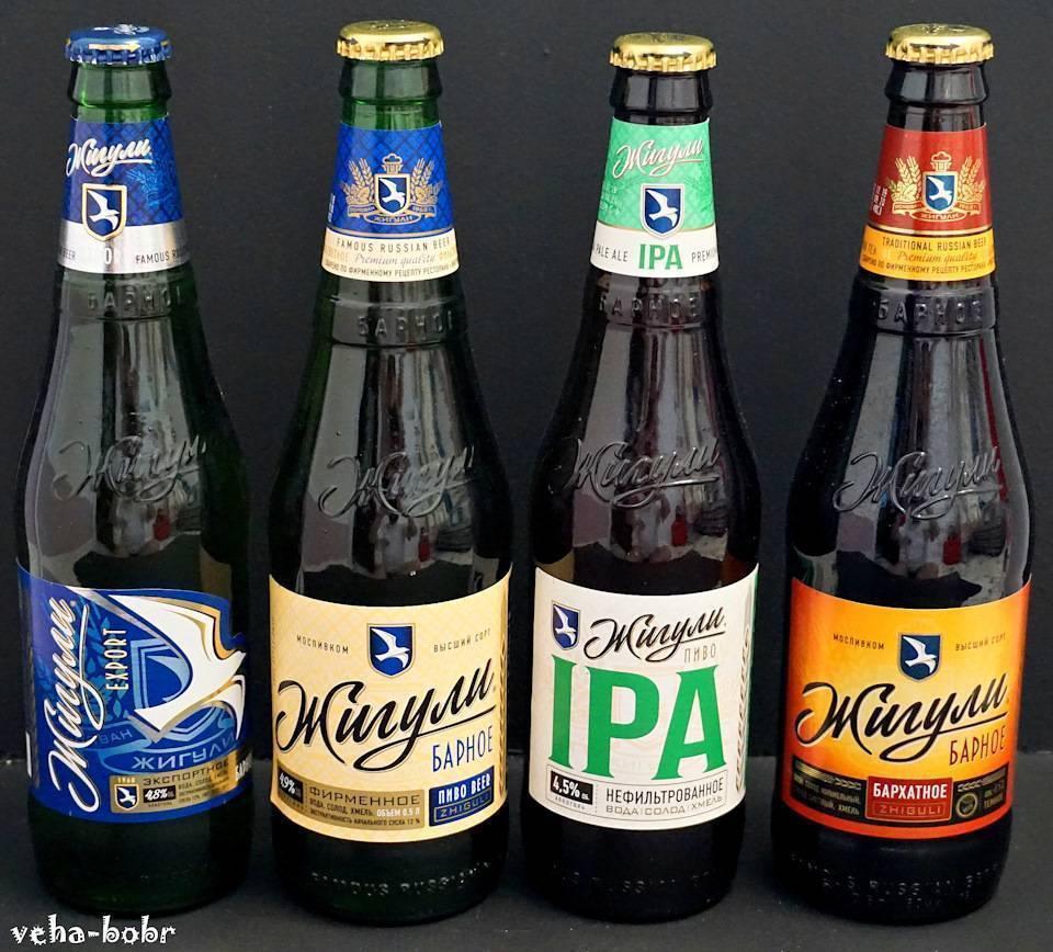 Варим рецепт жигулевского пива времен ссср