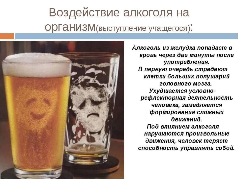 Отсутствие градуса влияет на здоровье? вред безалкогольного пива для мужчин