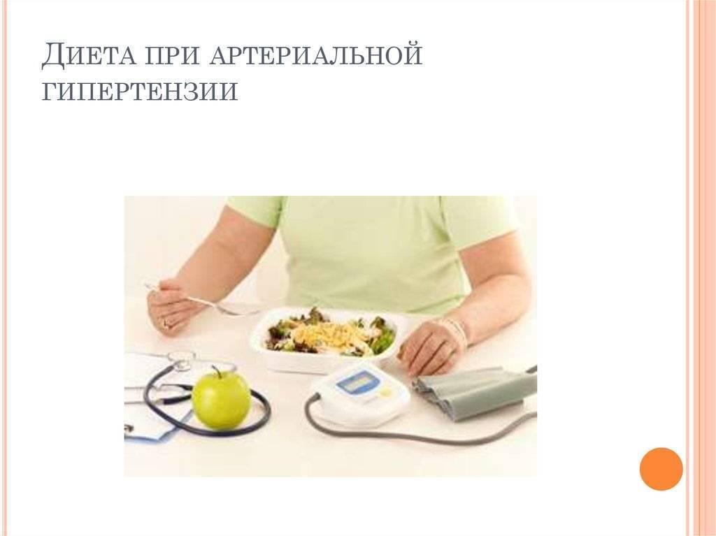 Чем питаться при повышенном давлении: правила и особенности питания при гипертонии у мужчин и женщин