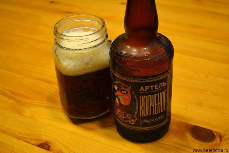 Раухбир – копченое пиво родом из франконии