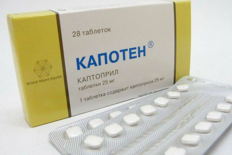 Отравление таблетками: симптомы, передозировка