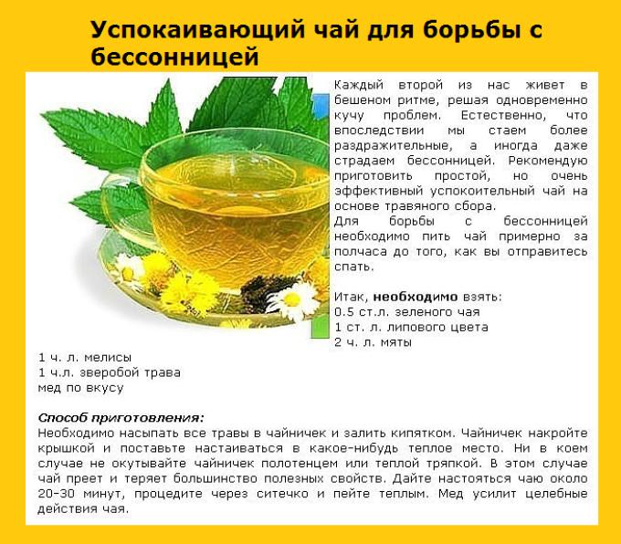 Чай от похмелья: зеленый или черный