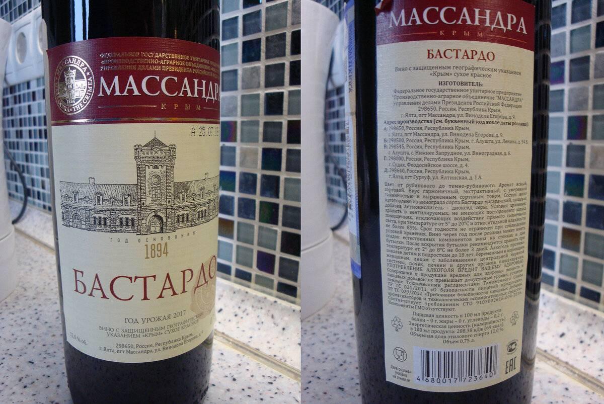 Бастардо вино: массандра, красное полусухое, полусладкое и другие виды крымского напитка