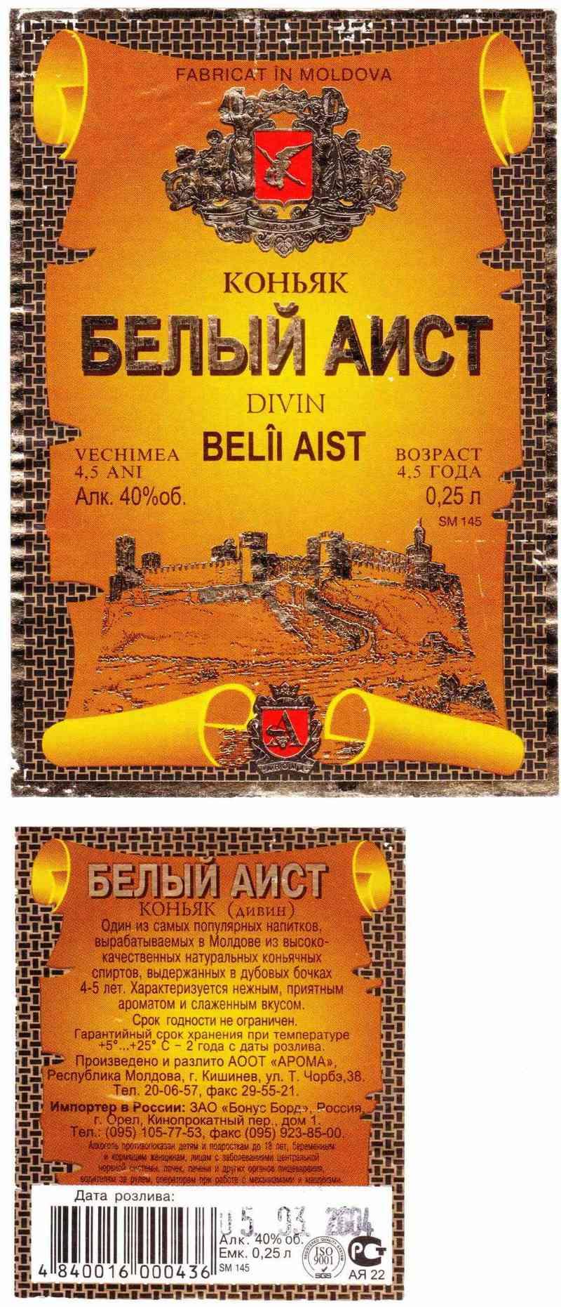 Обзор разновидностей и марок белого рома