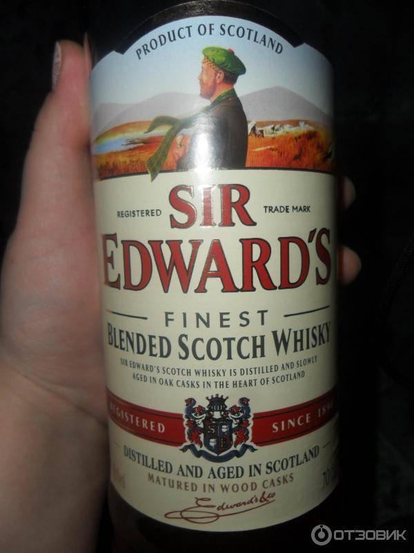 Виски sir edwards: обзор