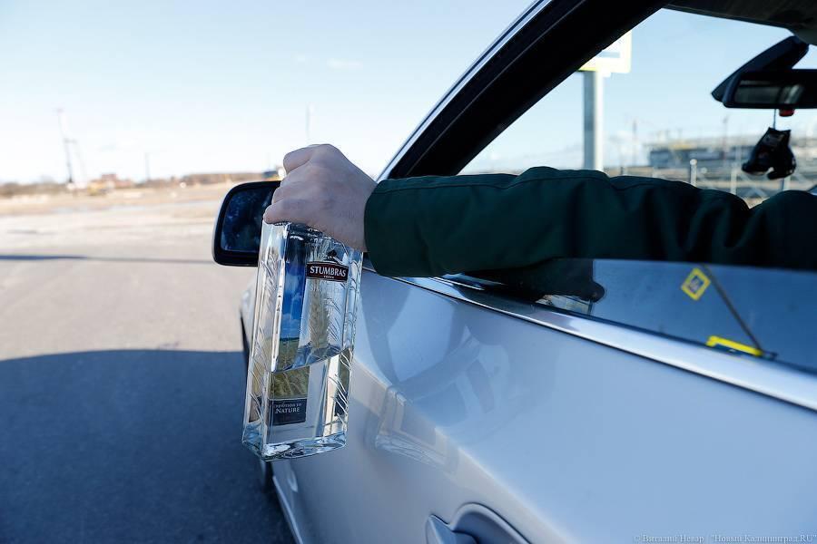 Наказание за передачу руля пьяному водителю