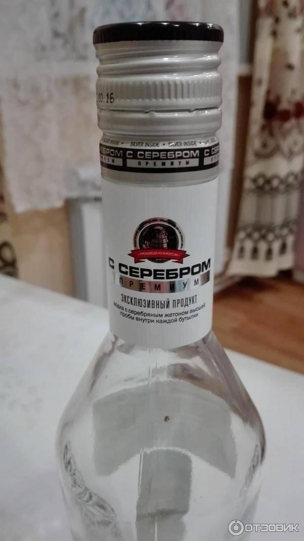 Поговорим о водке с серебром
