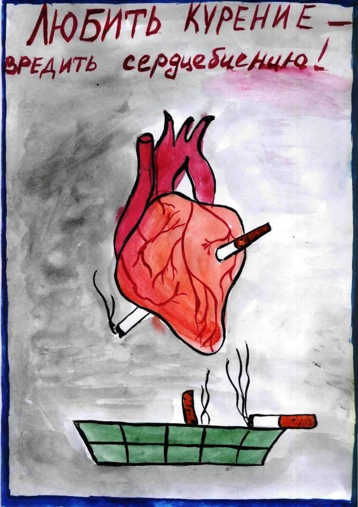 Картинки против курения с надписями. картинки о вреде курения как способ мотивации