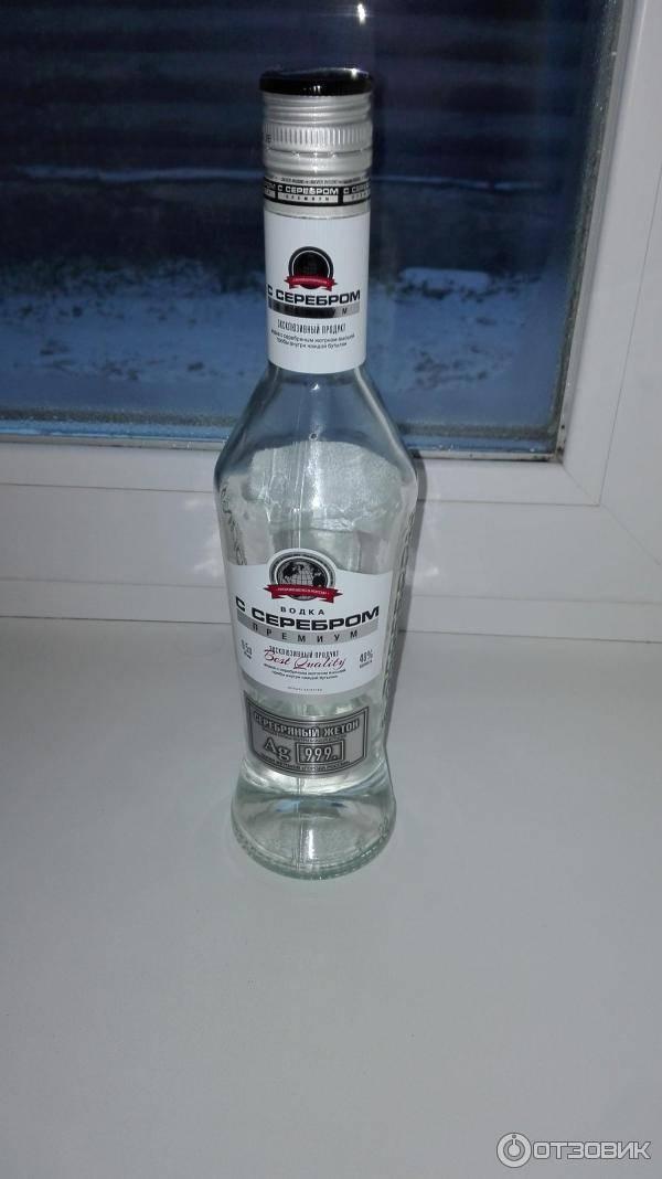 Водка «с серебром премиум»: описание, отзывы и стоимость