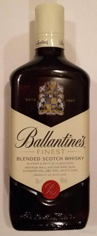 Виски баллантайнс баррел смуф не менее 3 лет купажированный или напиток спиртной бэллс пряный — что лучше