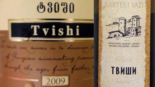 Вино фанагория: история и обзор напитка