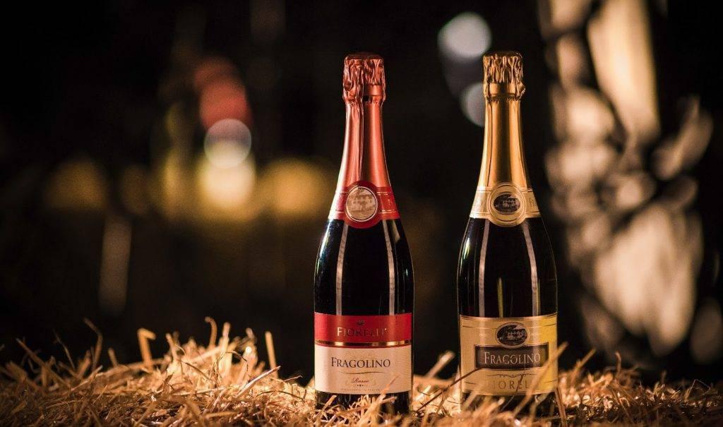 Игристое вино fragolino — клубничное шампанское