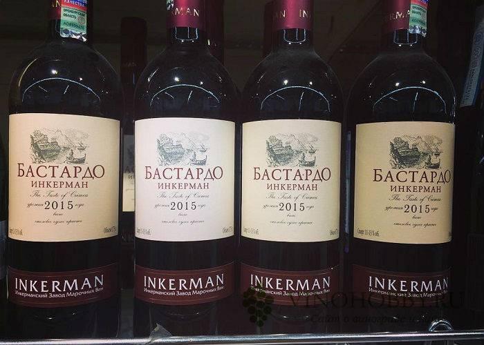 Бастардо bastardo – крымское вино – стоит ли покупать. фото, видео.