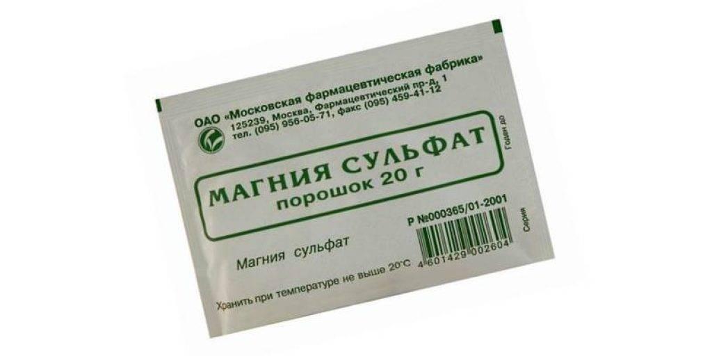 Сульфат магния при похмельном синдроме