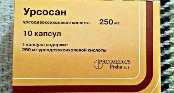 Урсосан при панкреатите: применение и побочные эффекты | rvdku.ru