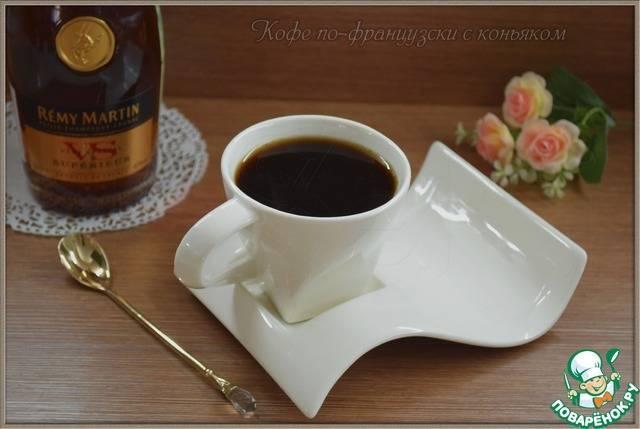 Кофе с коньяком: польза и вред напитка, рецепты приготовления