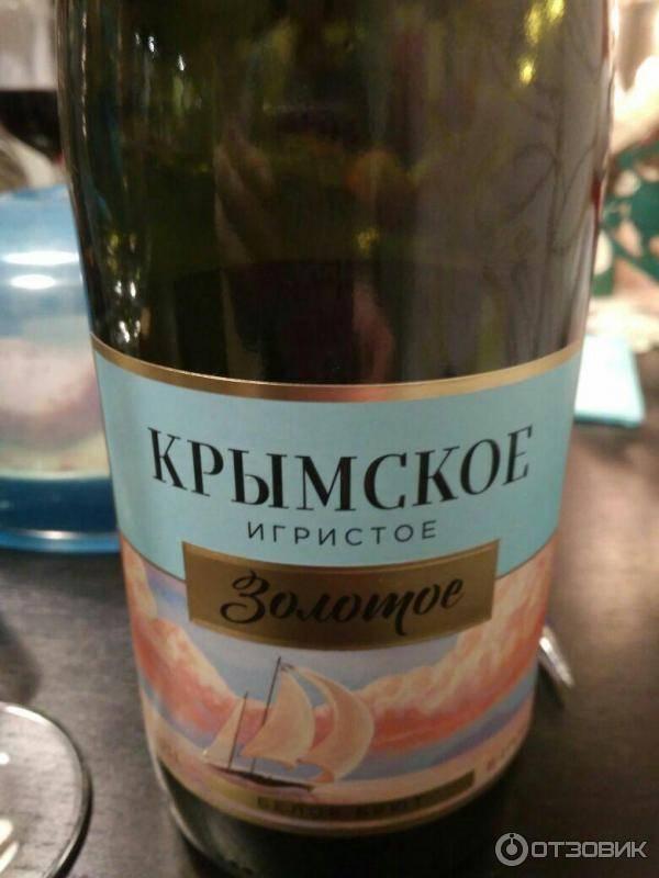 Агрофирма золотая балка в балаклаве, севастополь, крым: фото, история, вина