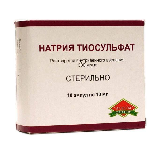 Тиосульфат натрия при алкогольной интоксикации дозировка. тиосульфат натрия и алкоголь. лечение препаратом алкоголизма - все о строении человека