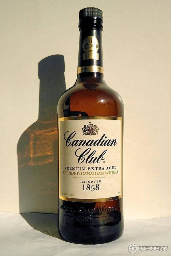 Виски canadian club (канадиан клаб) – описание и виды марки