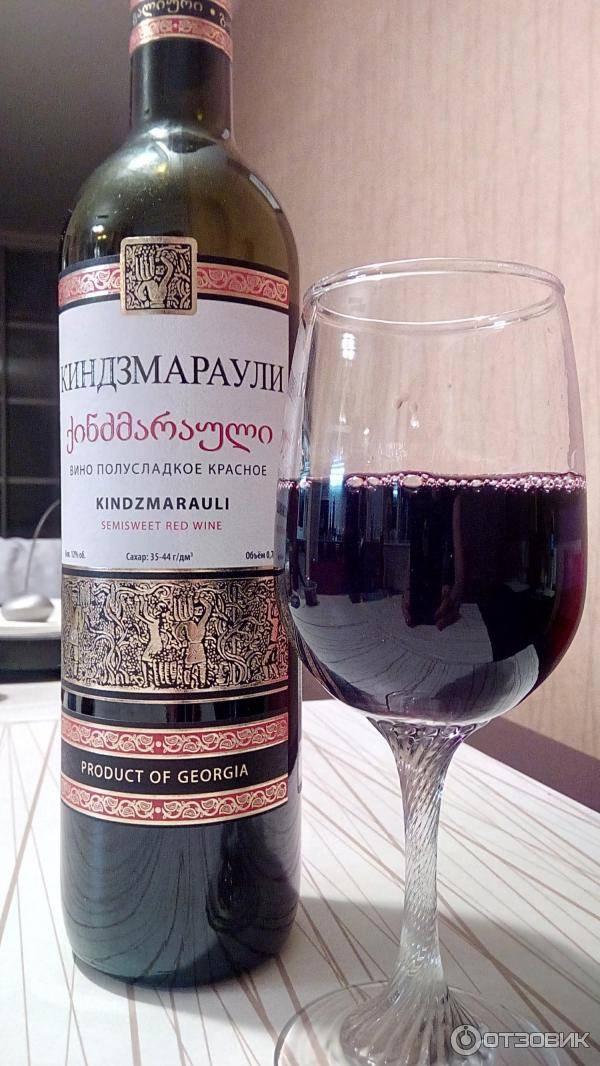 Вино киндзмараули - национальное достояние грузии, формирующее уникальные впечатления. какой производитель лучше? | про самогон и другие напитки ? | яндекс дзен