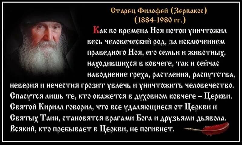 Православие и чайлдфри: отношение церкви и мнение священников, тонкости и нюансы, ответы на частые вопросы, грех или нет