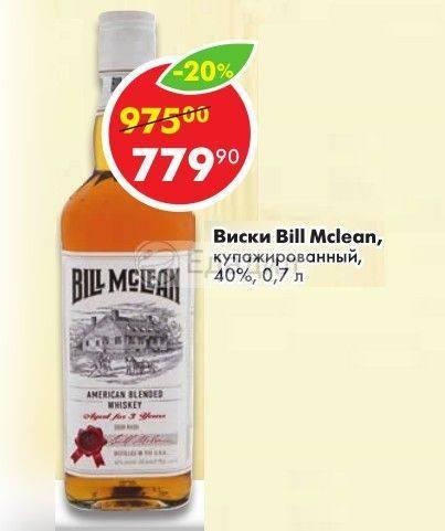 Билл маклин года традиционный смешанный виски – стоковое редакционное фото skaccm #310217584