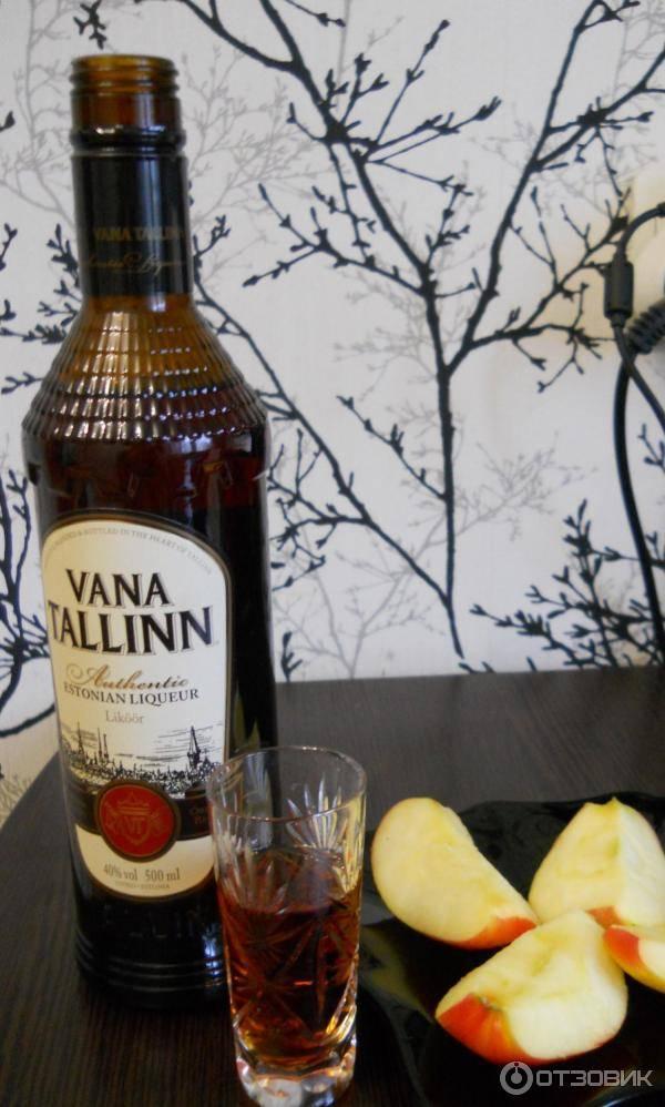 Ликер «вана таллин» в домашних условиях: состав. как и с чем пить ликер «вана таллин»?