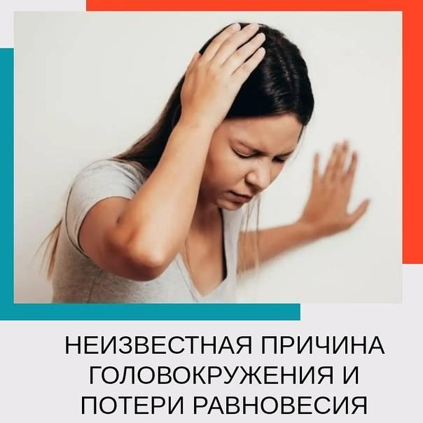 Почему после первой сигареты утром кружится голова. как избавиться от неприятных симптомов. о необходимости отказаться от курения