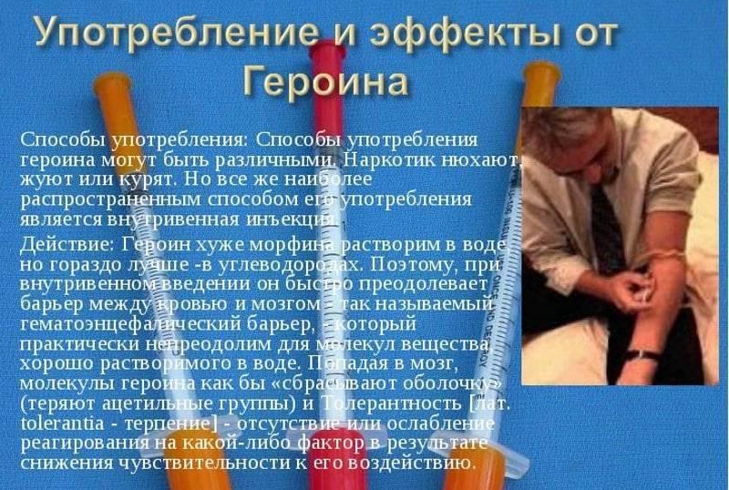 Принудительное лечение наркомании помощь и действенная психотерапия в москве от центра здоровой молодежи