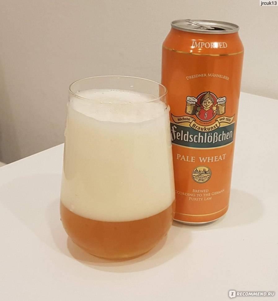 Пиво светлое фильтрованное пастеризованное фельдшлёсхен пилснер