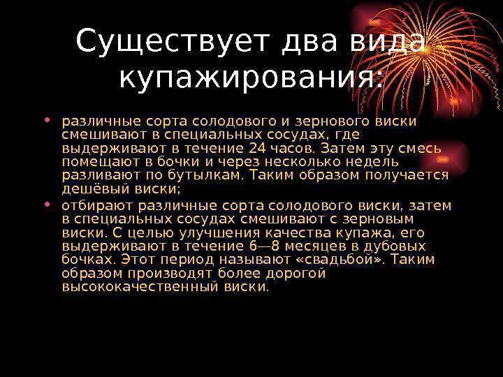 В россии начнут выпускать легальные самогон и виски :: бизнес :: рбк