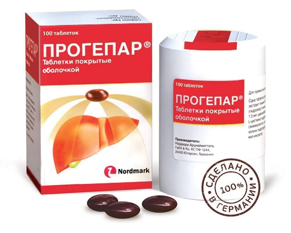 Лекарства от цирроза печени: лучшие препараты для лечения