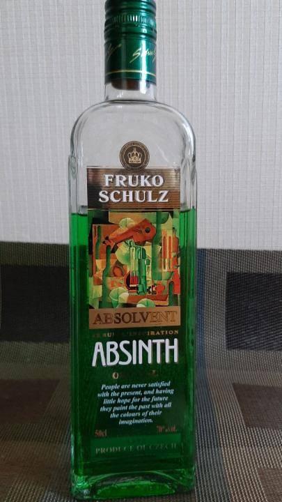 Абсент green illusion (грин иллюзион) — правила употребления и подачи напитка, отзывы