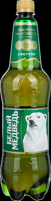Пиво белый медведь светлое, крепкое, живое, безалкогольное