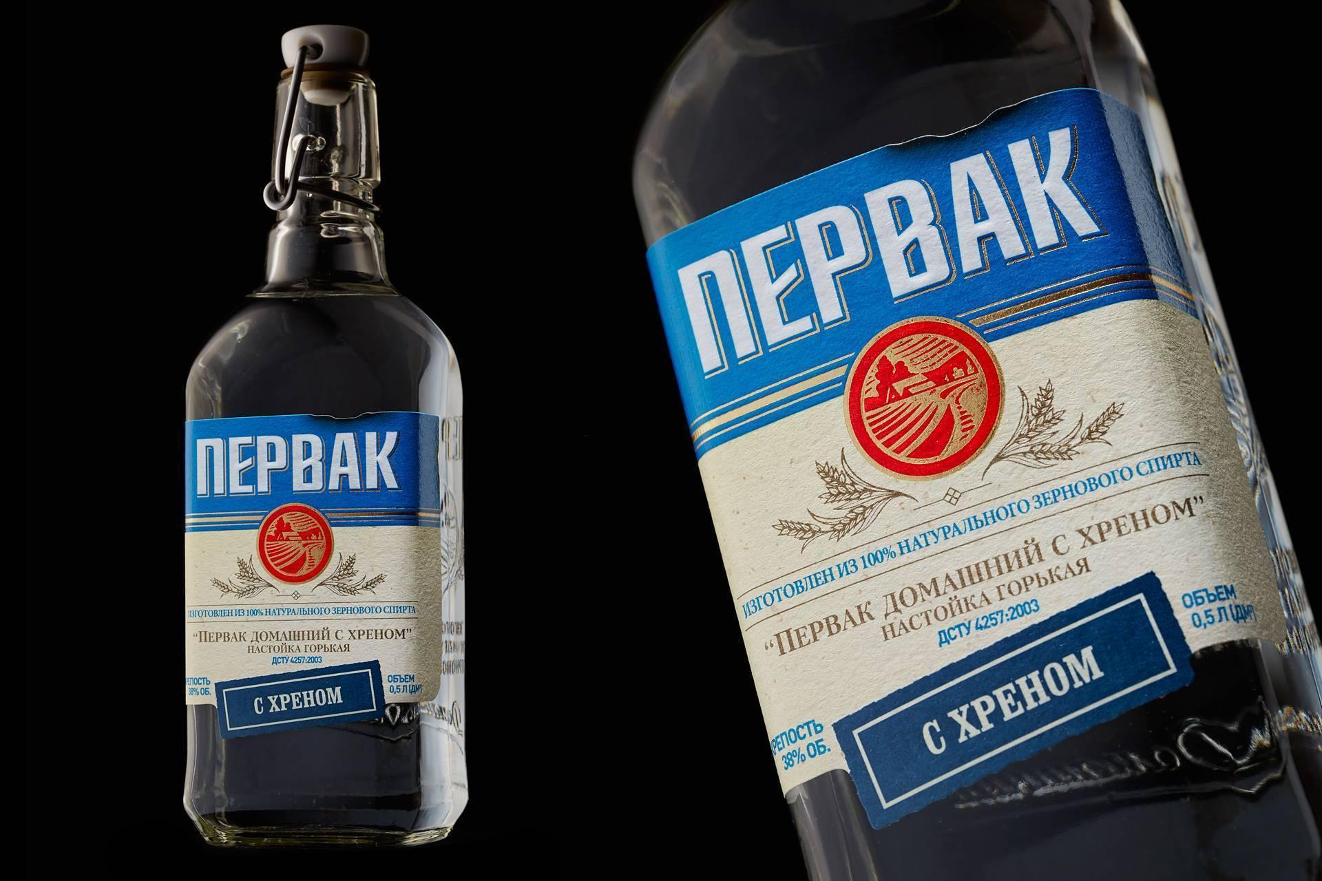 Водка первак отзывы - водка - первый независимый сайт отзывов украины